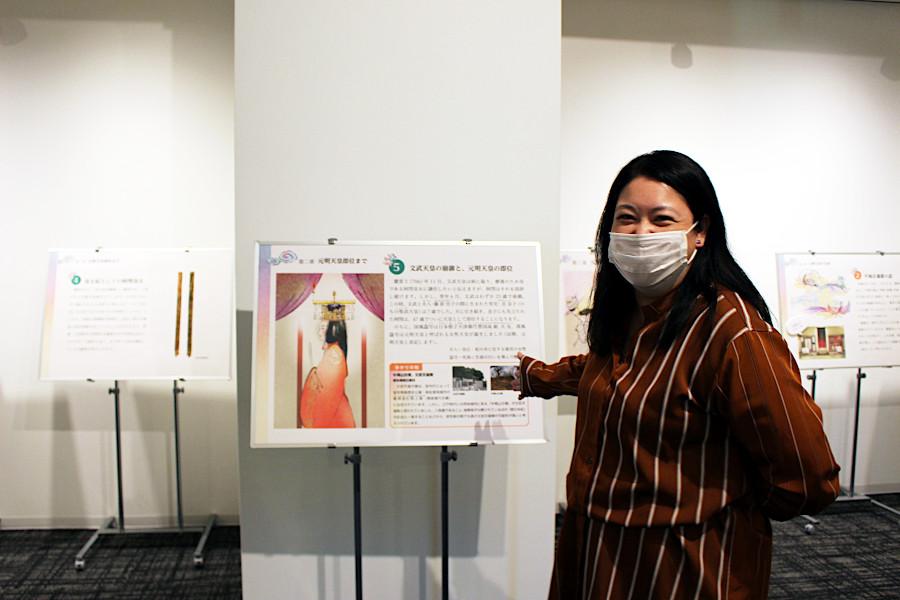 崩御1300年で企画展、平城京を作った奈良時代の女帝とは