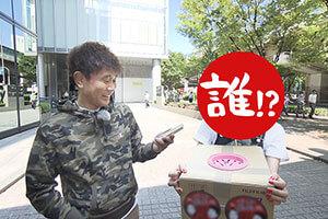 人気モデルと浜田が激臭に悶絶、大阪で世界旅行ツアー