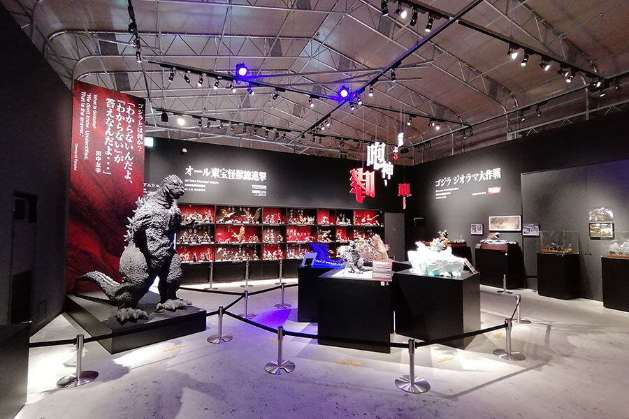 「ゴジラミュージアム」では、ゴジラの魅力を存分に味わえる。TM &(C)TOHO CO.,LTD.