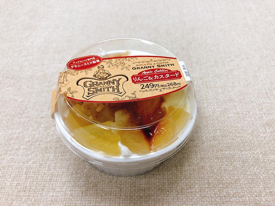 グラニースミス監修「アップルコブラー りんご&カスタード」268円