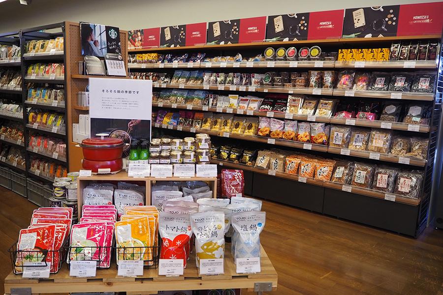新たに「成城石井」の食品も販売される