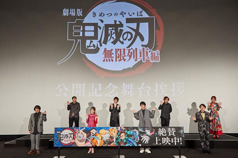 (下段左から)松岡禎丞、鬼頭明里、花江夏樹、下野紘/(上段左から)外崎春雄監督、平川大輔、日野聡、LiSA