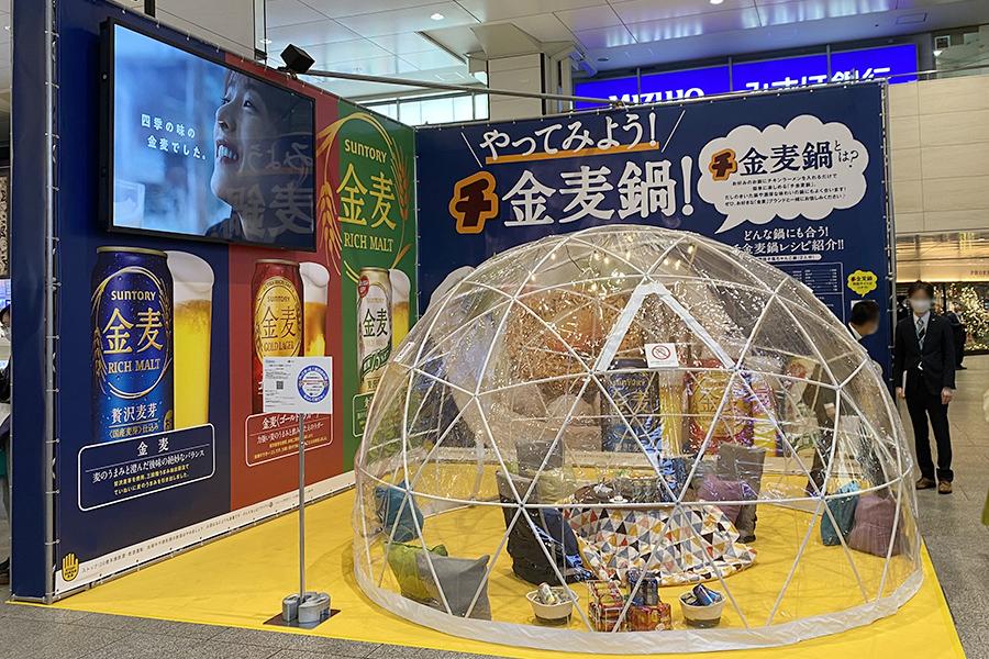 阪急・大阪梅田駅に出現した「チ金麦鍋」のPRブース