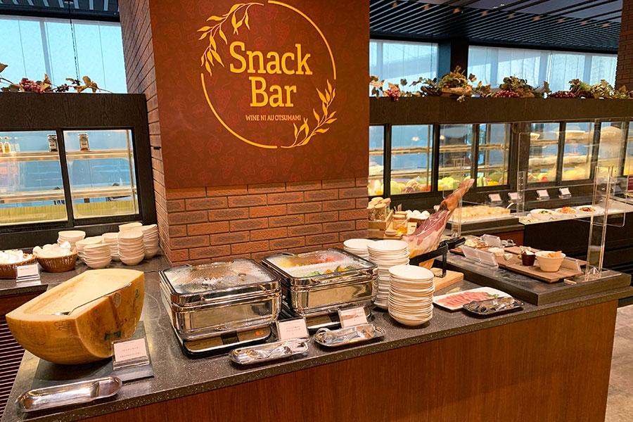 「スナックバー」には、チーズ、生ハム、ドライフルーツ、スティック野菜など、お酒に合うメニューが多数