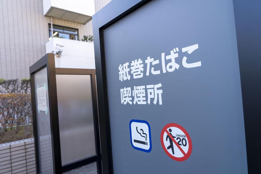 「門真運転免許試験場」に隣接した紙巻タバコ喫煙所
