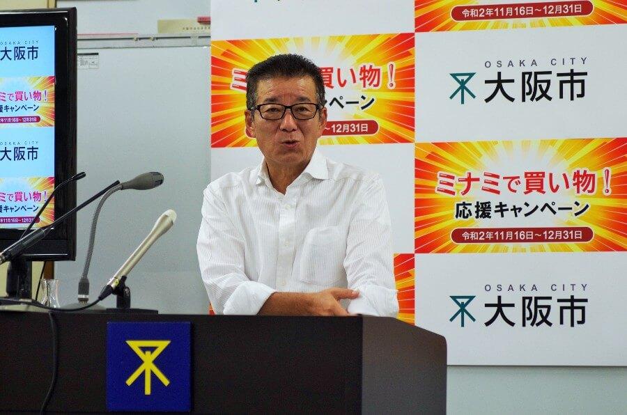 「ミナミで買い物!応援キャンペーン」について説明する松井一郎市長(10月7日・大阪市役所)