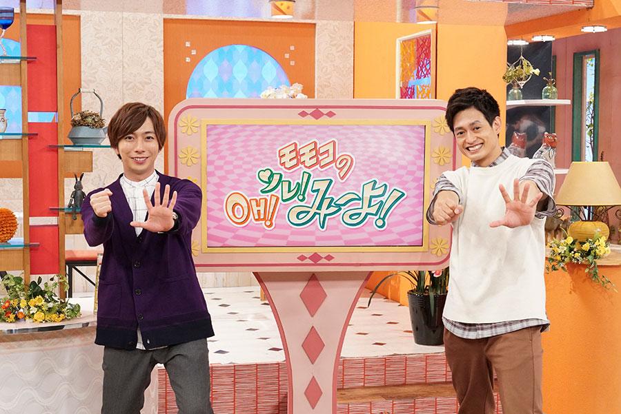 『モモコのOH!ソレ!み~よ!』(カンテレ)にゲスト出演するA.B.C-Zの河合郁人(左)、塚田僚一