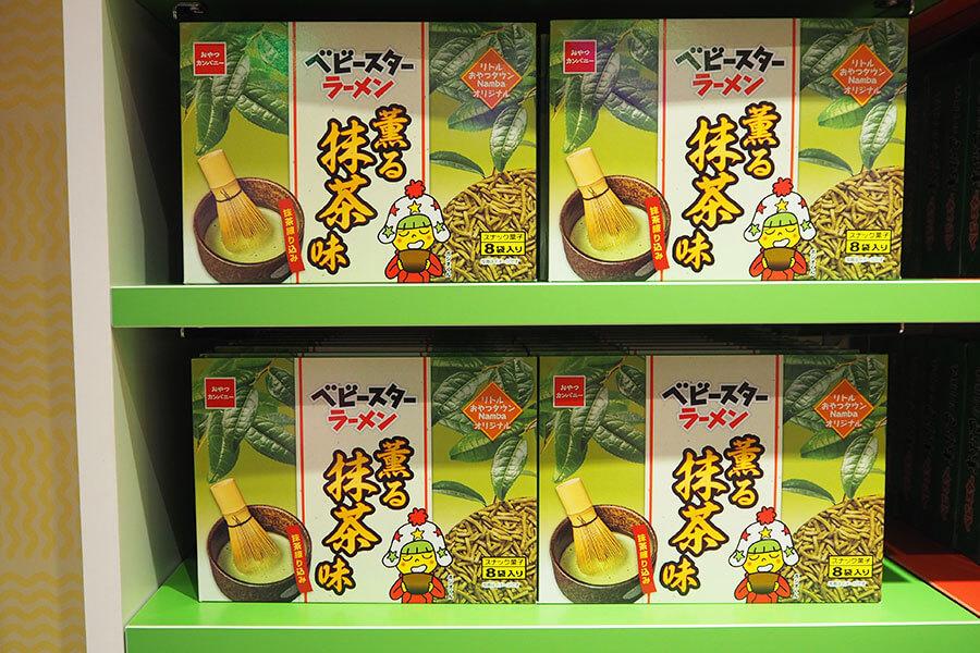 同店限定の「薫る抹茶味」(713円税別)