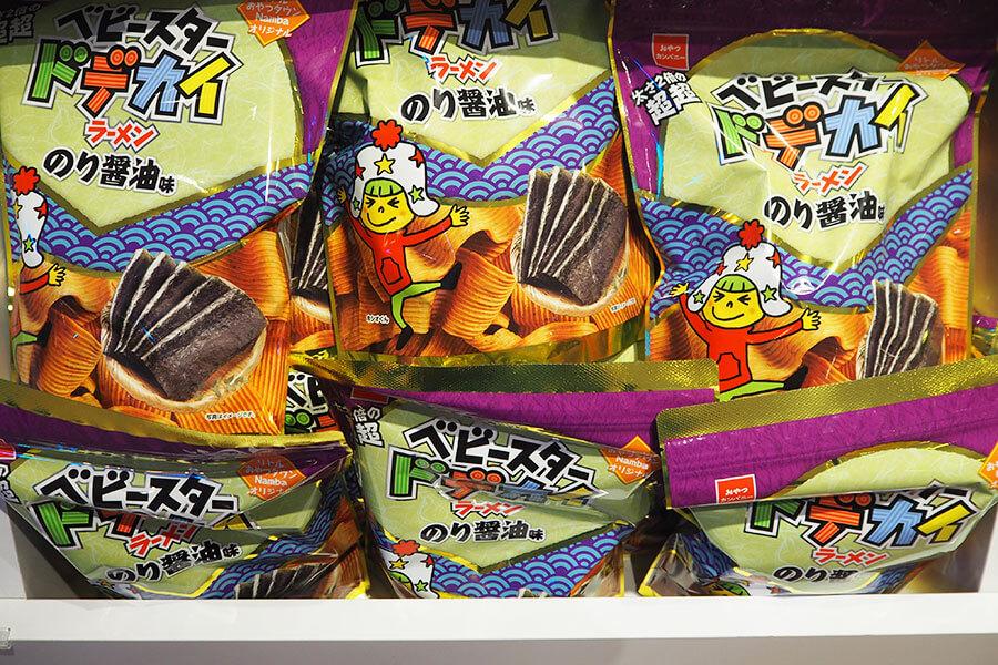 同店限定の「ドデカイラーメンのり醤油味」(516円税別)
