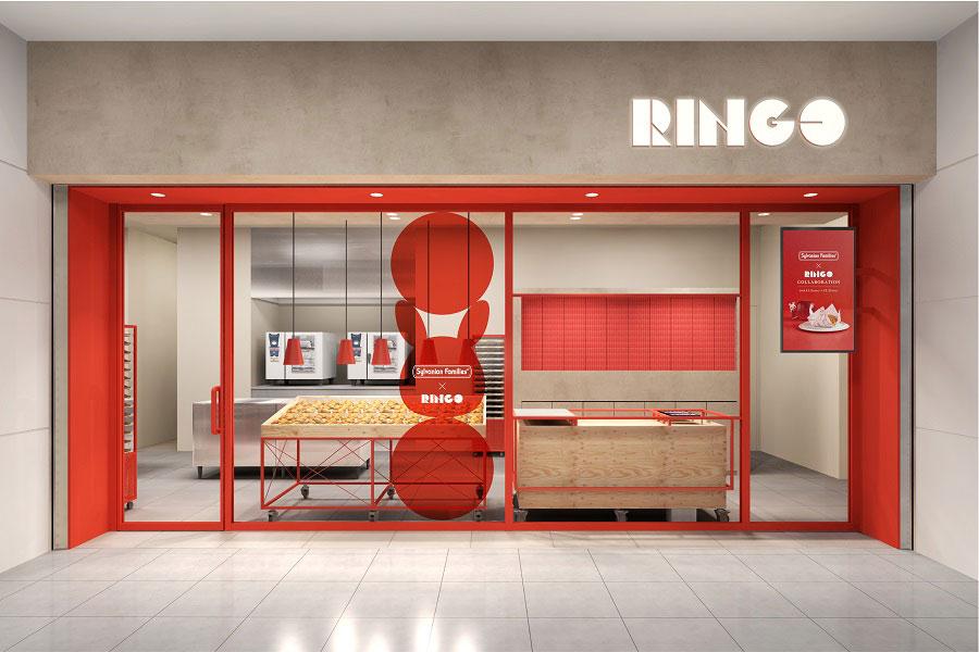 外観イメージ。「RINGO」 の制服を着た大きな人形「ショコラウサギの女の子フレアちゃん」も登場