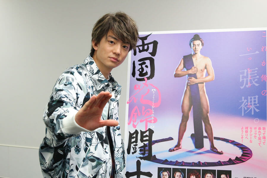 舞台『両国花錦闘士』のポスターで裸を披露した伊藤健太郎(10月23日・大阪市内)