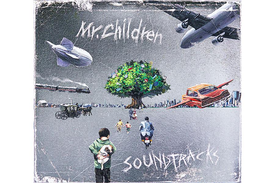 Mr.Children『SOUNDTRACKS』