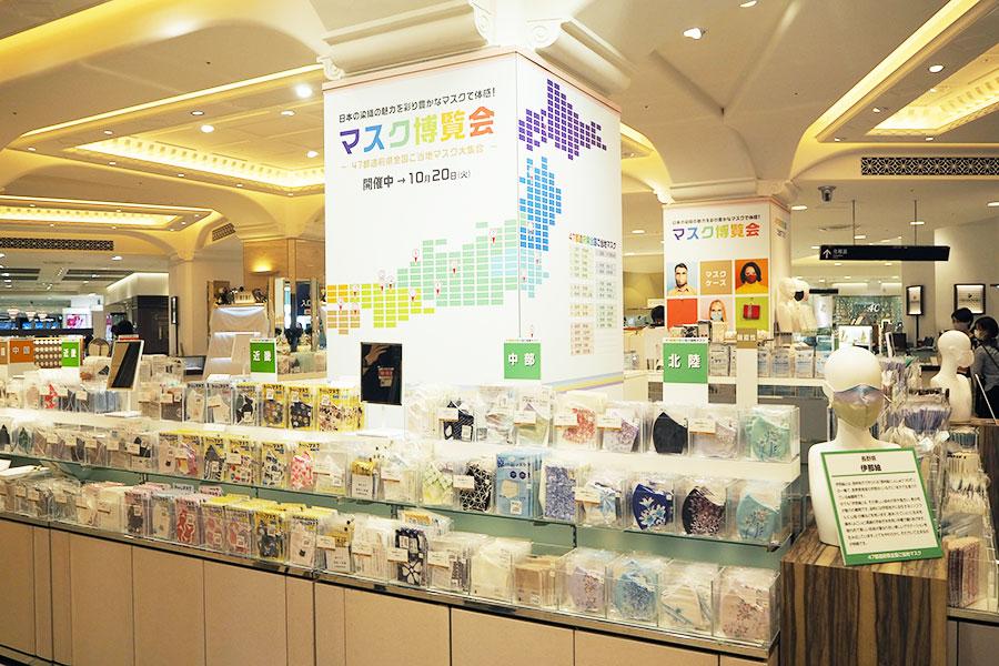 約5000点が販売される『マスク博覧会~47 都道府県全国ご当地マスク 大集合~』