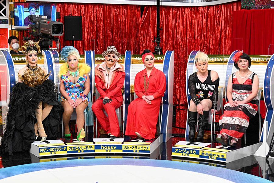 (左から)ドリアン・ロロブリジーダさん、穴野をしる子さん、hossyさん、リル・グランビッチさん、アンジェリカさん、釜愚痴ホモ恵さん(写真提供:MBS)
