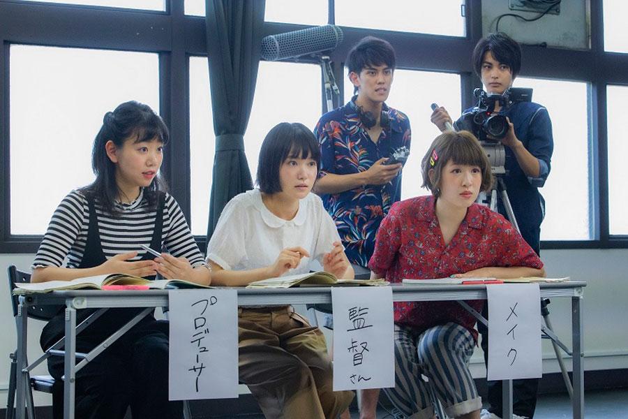 映画では、小川紗良役演じるサラが俳優らのオーディションもおこなっていく