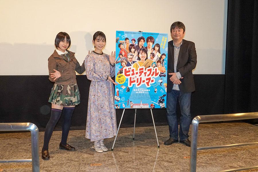 11月6日公開の本広克行監督『ビューティフルドリーマー』。中央が小川紗良、左がかざり