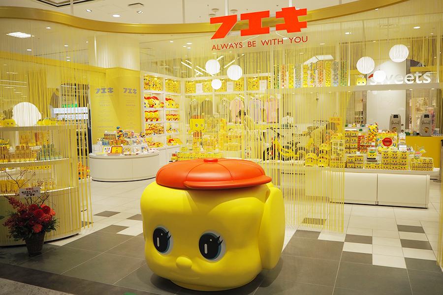 9階「東急ハンズ」内にオープンする「フエキショップ-Fueki shop-」(C)FUEKINORI KOGYO/EFFORT