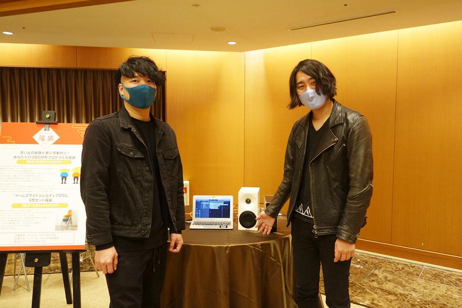 プロデューサーユニットMacaroni&Cheeseが音楽を制作してくれる福袋50万円。左からGORI、SHU