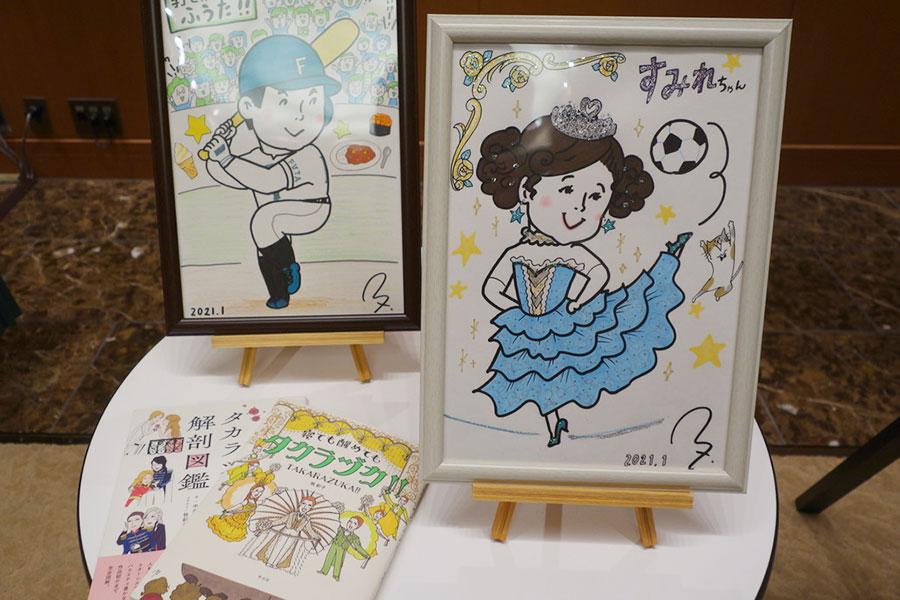 『寝ても醒めてもタカラヅカ!!』の著書でもある、人気イラストレーター牧彩子による似顔絵福袋・5名限定1万円