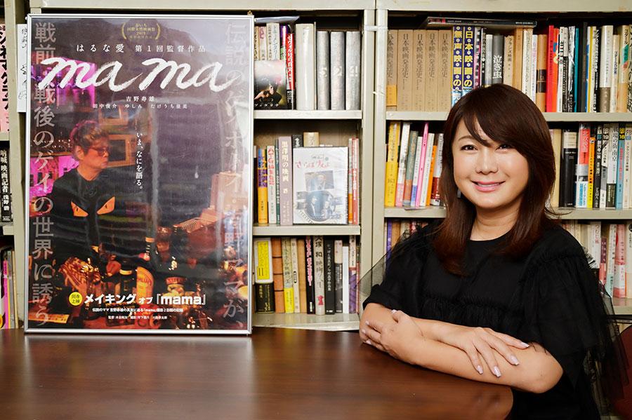 レギュラー番組『映画MANIA』(東海テレビ)では、好きな映画についてトーク。共演する坪井篤史さんは、今回の映画にも出演