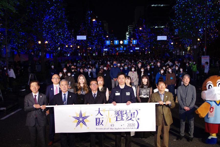 『大阪・光の饗宴2020』開催を喜ぶ松井一郎市長と吉村洋文知事(11月3日・大阪市内)