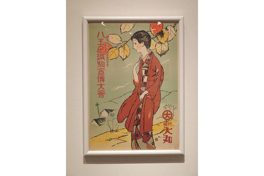 ポスター「八王子織物宣伝大会ポスター」 1927年 神戸大丸時代の仕事。イラストには竹久夢二の影響が感じられる