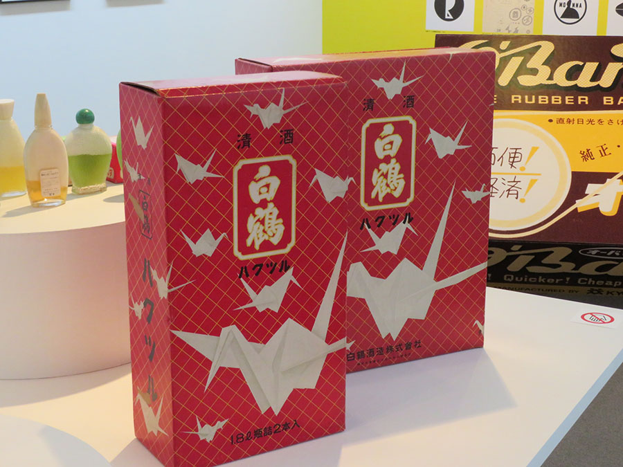 パッケージ「白鶴」 1953年 白鶴酒造株式会社