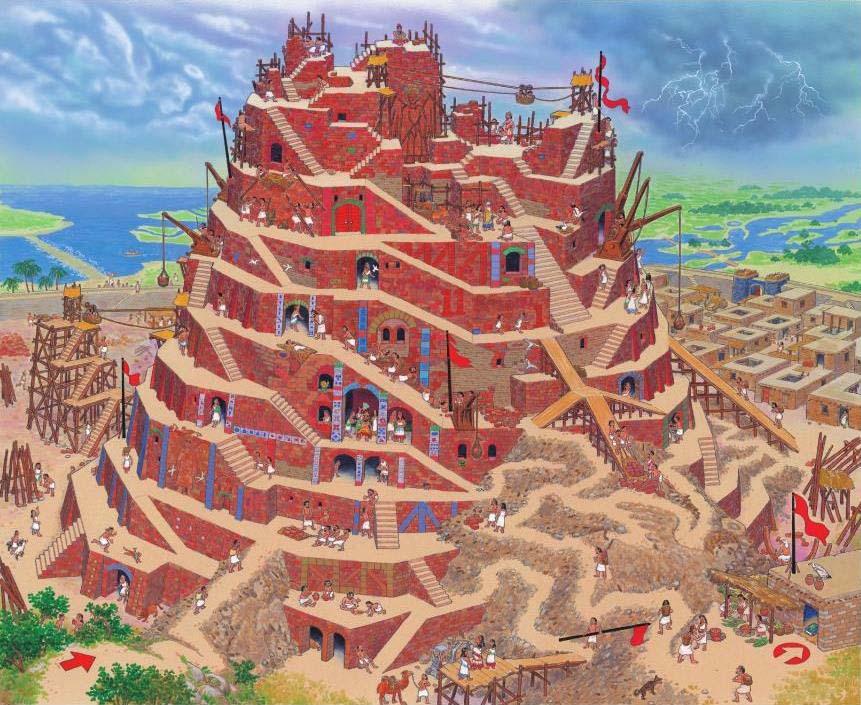 香川元太郎 バベルの塔 2008年 『伝説の迷路』より