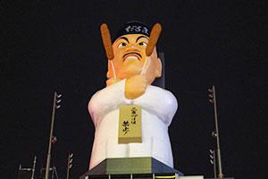 大阪・道頓堀に新巨大看板「とにかくデカい」おじさん人形