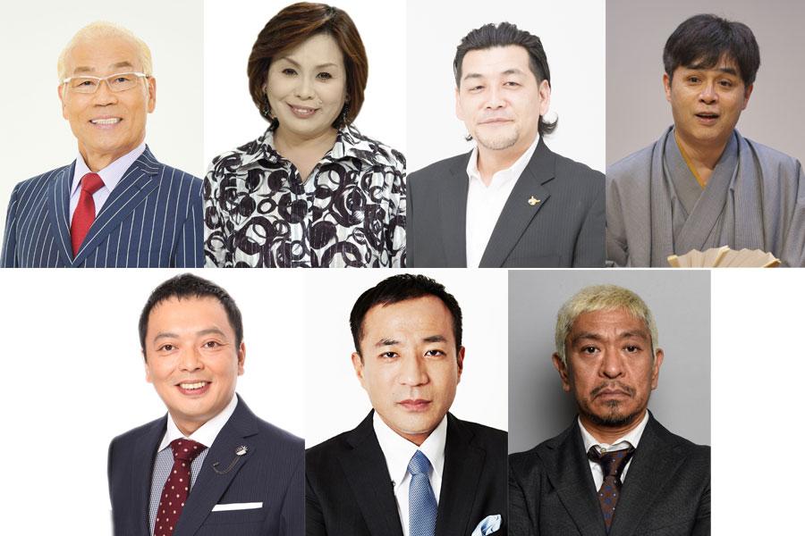 M−1審査員、今年も上沼恵美子ら例年と同じ7人に