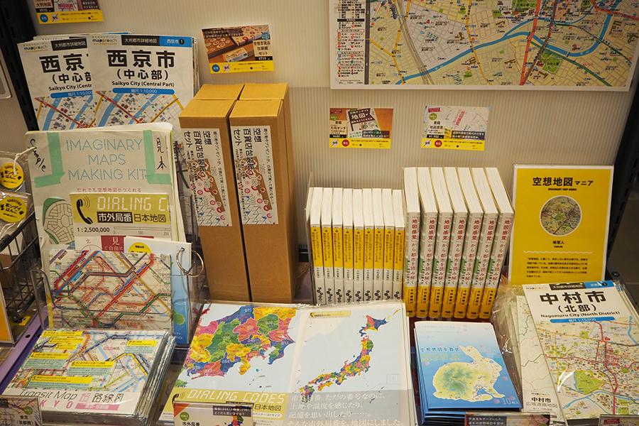 架空の都市の地図などがそろう「空想地図マニア」コーナー