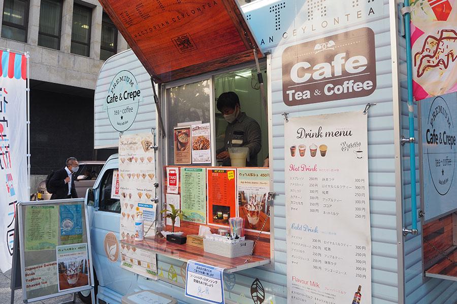 コーヒーやスイーツを販売する屋台も登場