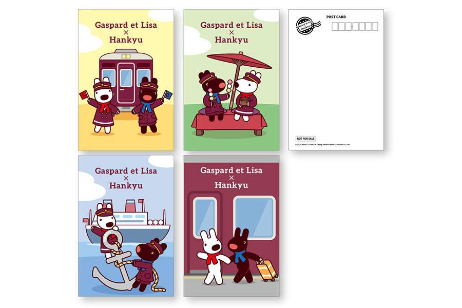 オリジナルデザインのグッズを1000円以上購入するともらえるポストカード(4種類のうち、いずれかの1枚)