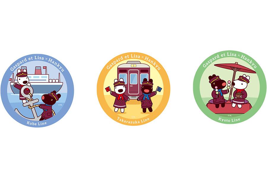 特製ヘッドマーク(左から)「神戸線 神戸三宮方」、「宝塚線 宝塚方、「京都線 京都河原町方」