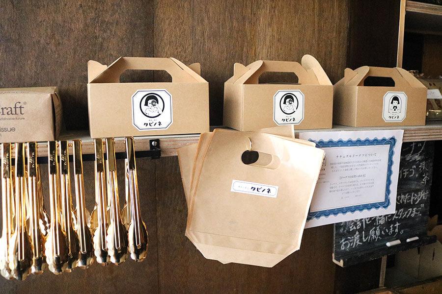 ドーナツはテイクアウトも可能。自分で袋(10円)、箱(50円)のどちらかに入れて、直接レジへ