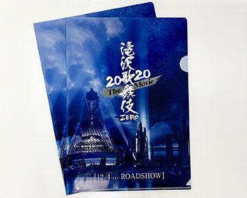 映画『滝沢歌舞伎 ZERO 2020 The Movie』