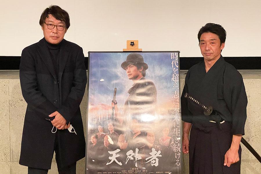 三浦春馬さんの『天外者』、田中監督「立ち直れないのが現実」