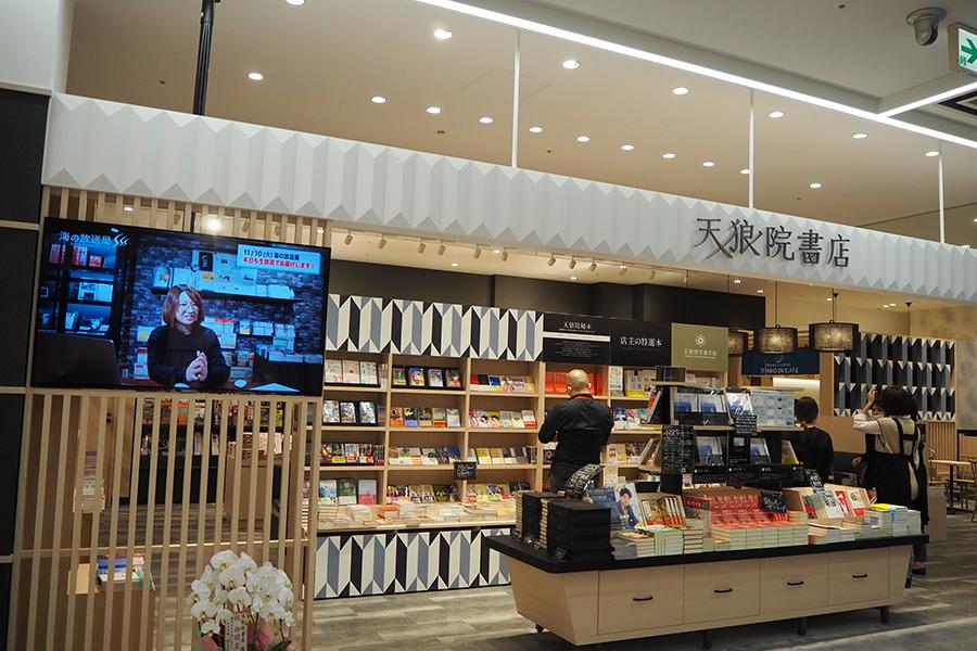 大阪初出店「天狼院書店 心斎橋PARCO店」にはカフェも併設