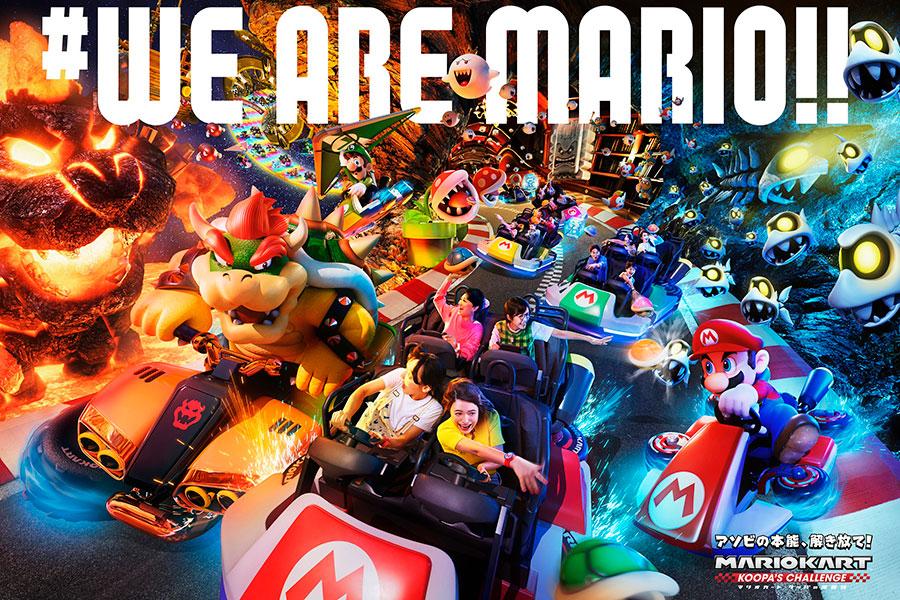 『マリオカート ~クッパの挑戦状~』(ライド・アトラクション)