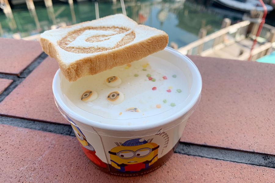 ミニオン・コーンスープ(600円)