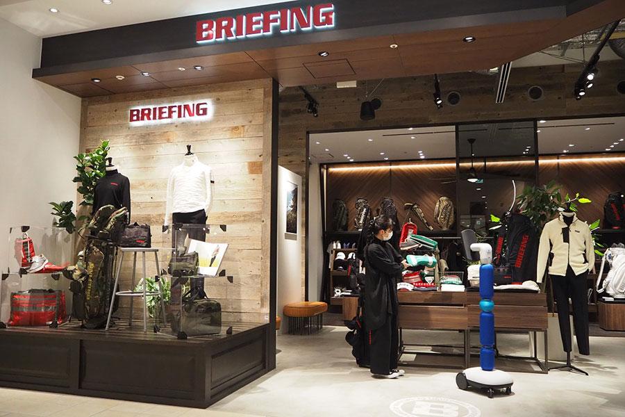 バッグやゴルフウェアなどを扱う「BRIEFING」で実施中