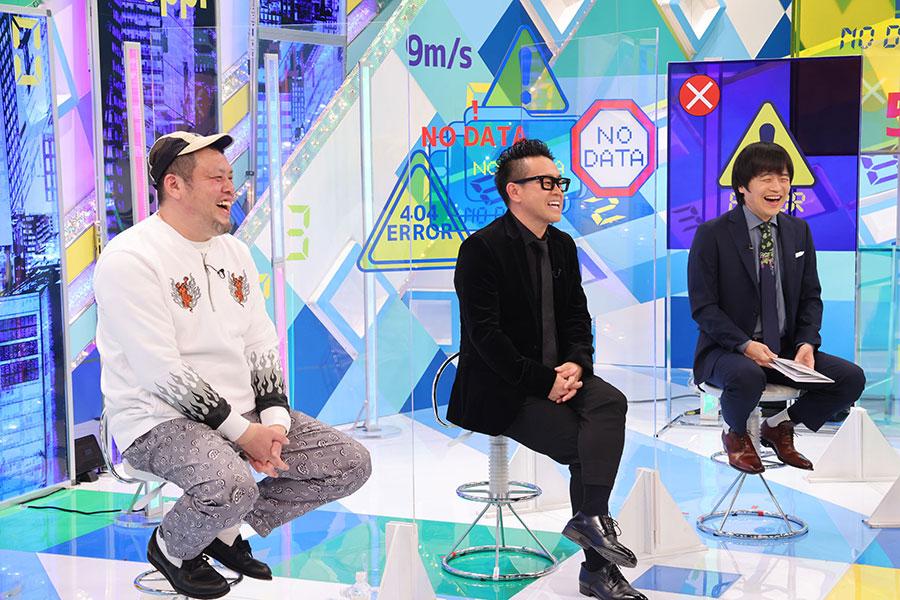(左から)野性爆弾・くっきー!、宮川大輔、バカリズム(c)ktv