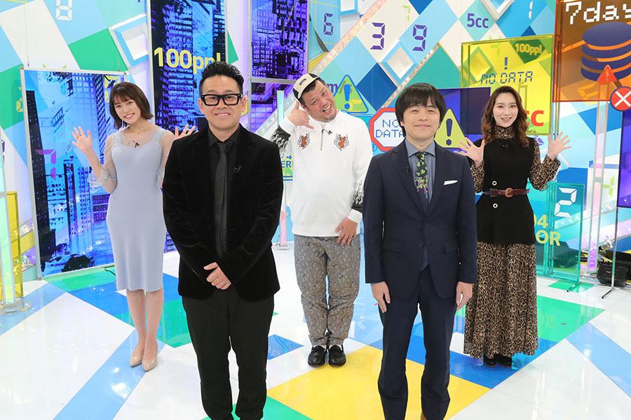 (前列左から)番組MCの宮川大輔、バカリズム (後列左から)王林、野性爆弾・くっきー!、ファーストサマーウイカ(c)ktv