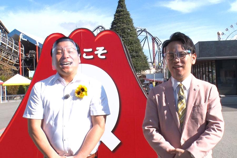 検証のため「富士急ハイランド」を訪れたインディアンス(田渕章裕、きむ)(c)ktv