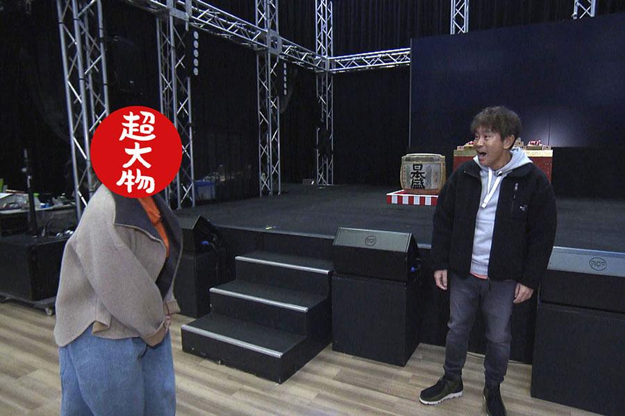 大物ゲストに驚く浜田雅功(写真提供:MBS)