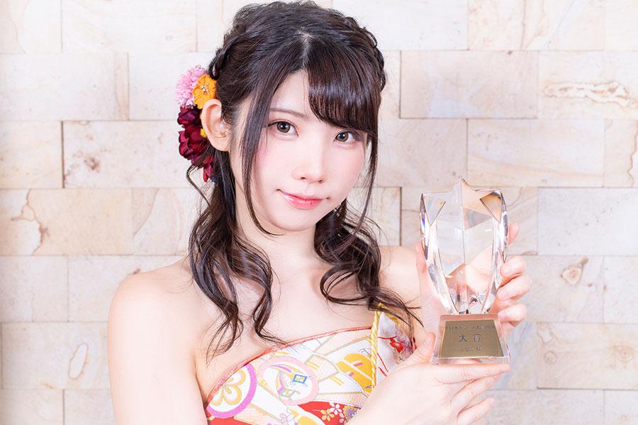 『全日本グラビア大賞2020』大賞を受賞したコスプレイヤー・えなこ