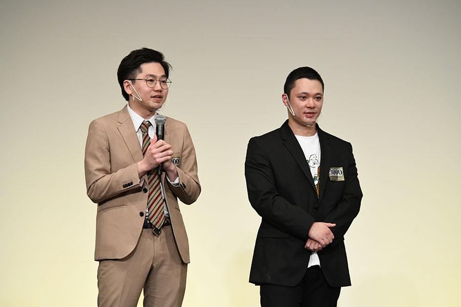 会見に登場した東京ホテイソン (左:たける 右:ショーゴ)(C)M-1グランプリ事務局