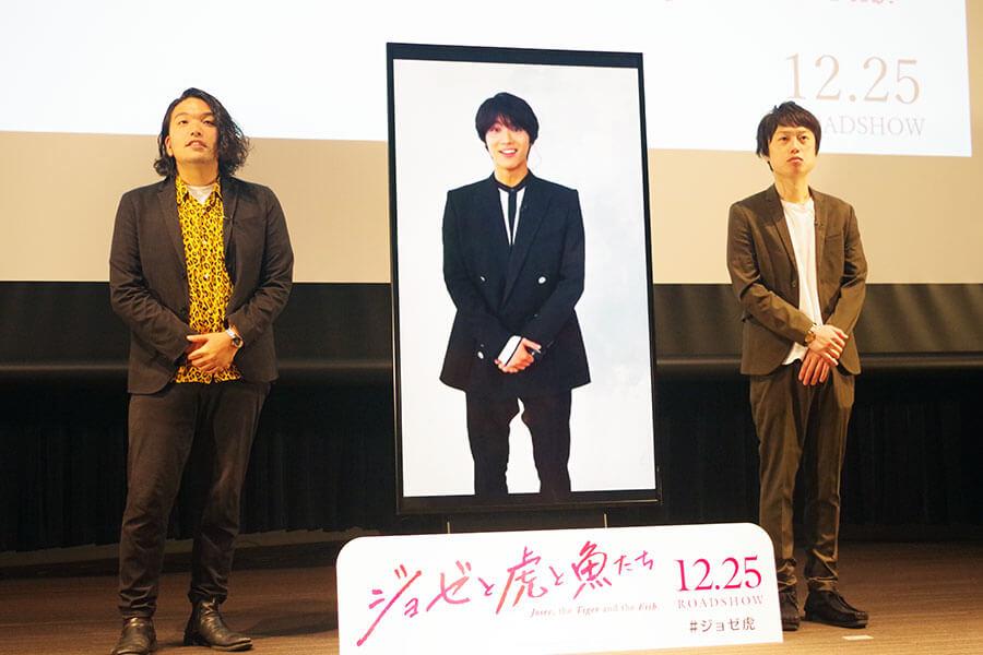 登壇した中川大志(中央)と、見取り図の盛山(左)、リリー(右)
