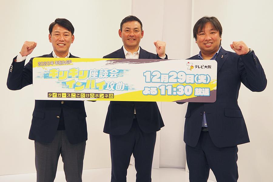 左から、井端弘和氏、川上憲伸氏、里崎智也氏