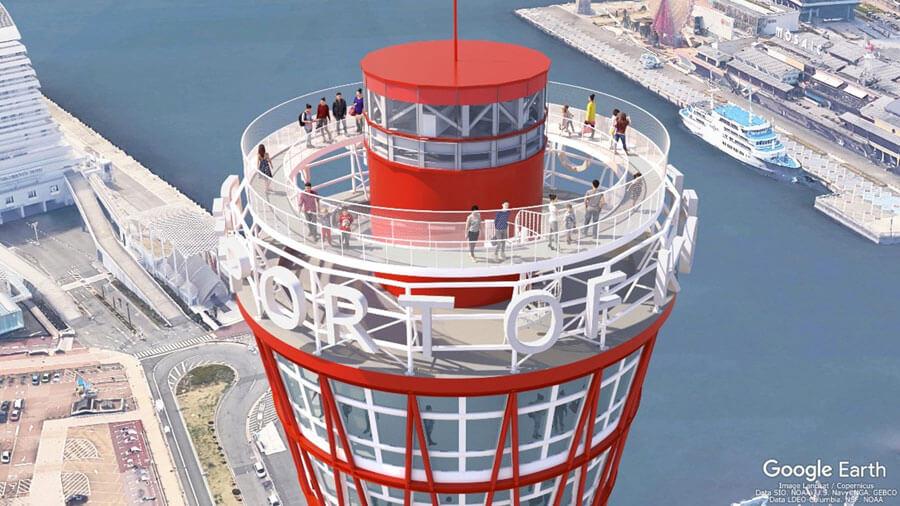リニューアル後、開放する「神戸ポートタワー」屋上のイメージ。地上100メートル超からの眺めが楽しみだ。完成は2023年を予定(提供:神戸市)